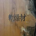 桜 【売り切れ】